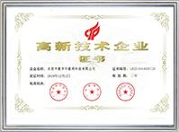 Digi-in Digital Technology Co., Ltd.