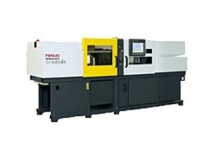 2 CNC Milling Machines